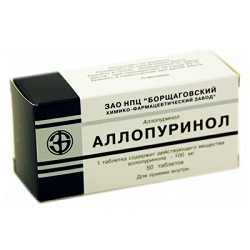 ยา Allopurinol 100 mg
