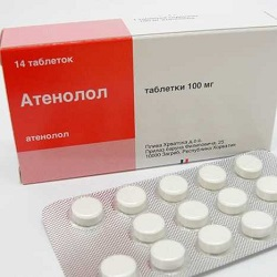 Atenolol tablets 100 mg
