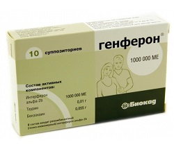 Suppositories Genferon 1000 000 IU