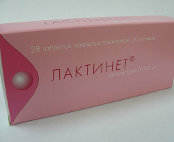 Laknet Pills