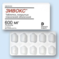 Zyvox tablets 600 mg